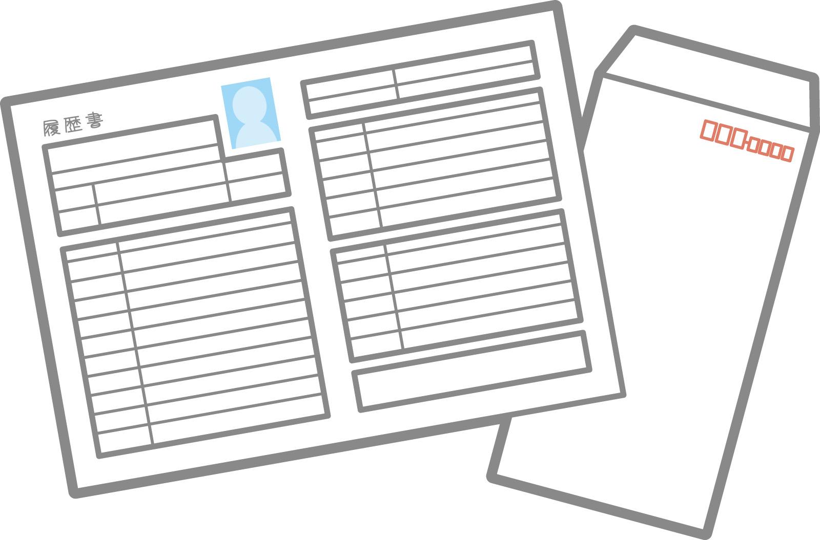 保育士の転職・履歴書の書き方4