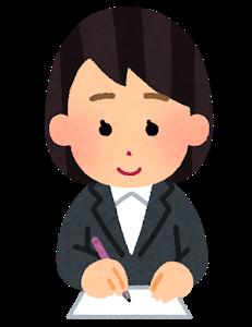 保育士転職時の職務経歴書の作り方
