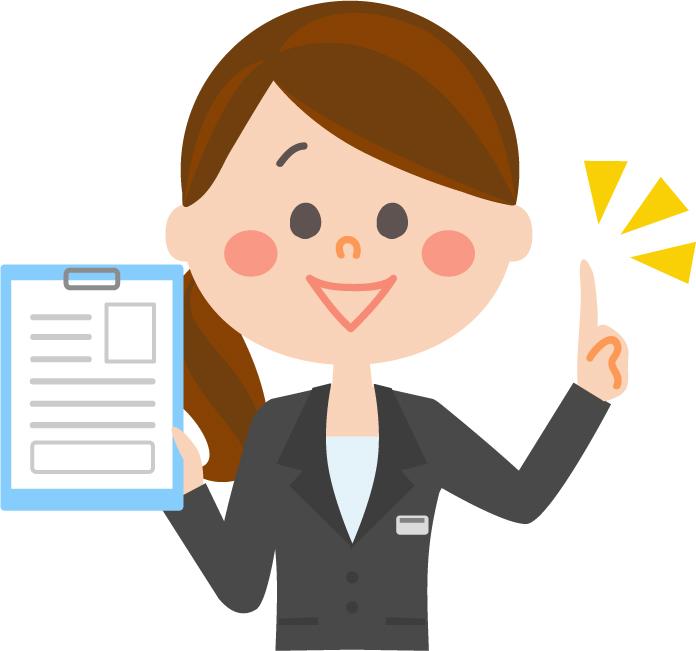 保育士の転職・履歴書の書き方