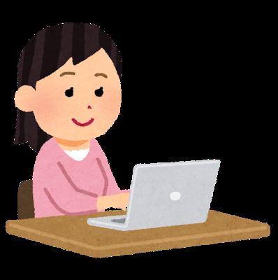 保育士の求人サイトのおすすめー人材会社