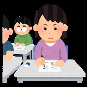 保育士資格を通信教育で取得する7